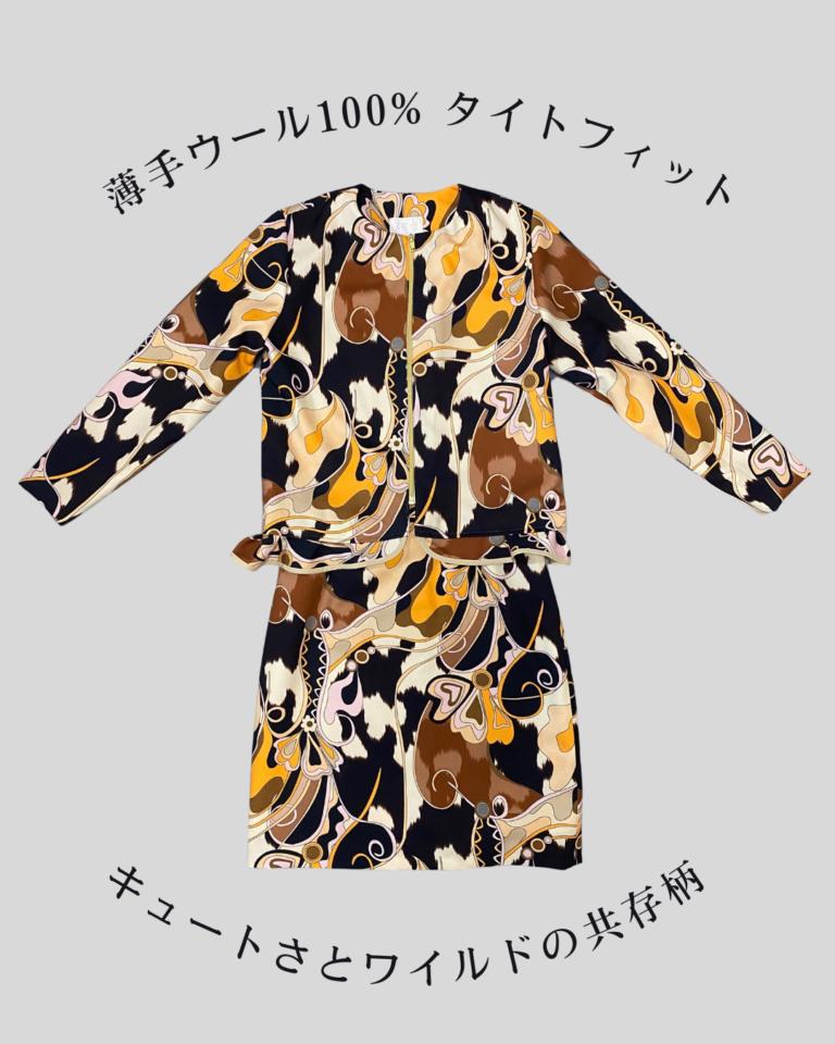 プッチ風 幾何学模様 ノーカラージャケット タイトスカート